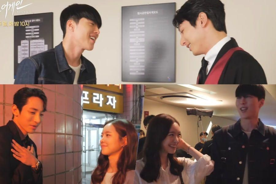 "Watch: Lee Soo Hyuk, Jang Ki Yong, And Jin Se Yeon Showcase Their Playful Friendship On The Set Of ""Born Again"""
