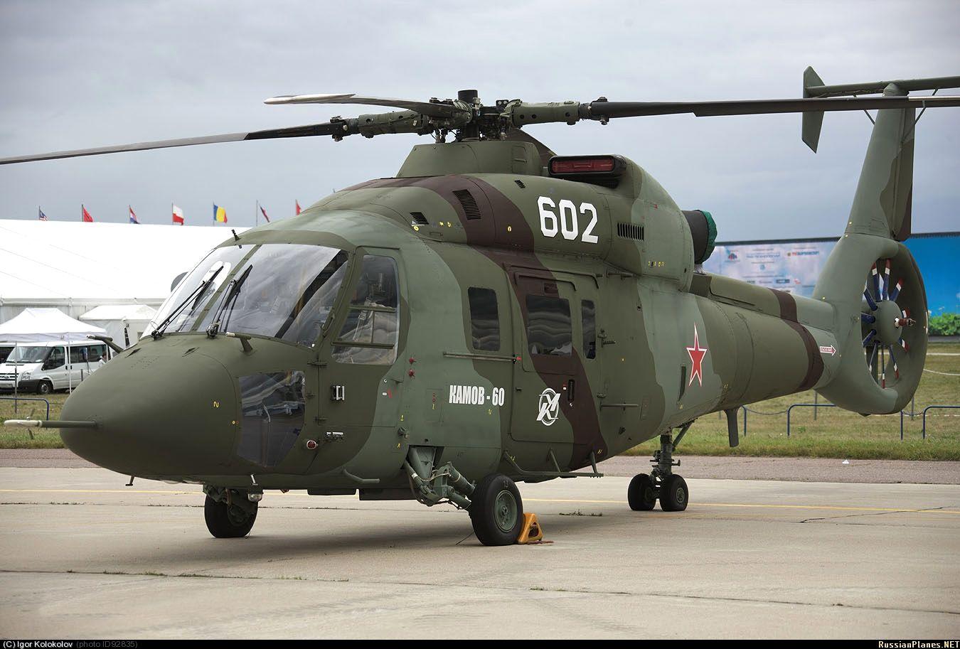 Фотки вертолетов военных