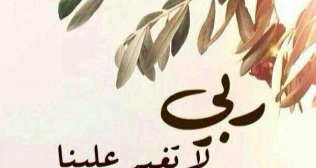 رمزيات استغفار للواتس اب والفايبر والفيس بوك ميكساتك Art Arabic Calligraphy Photo