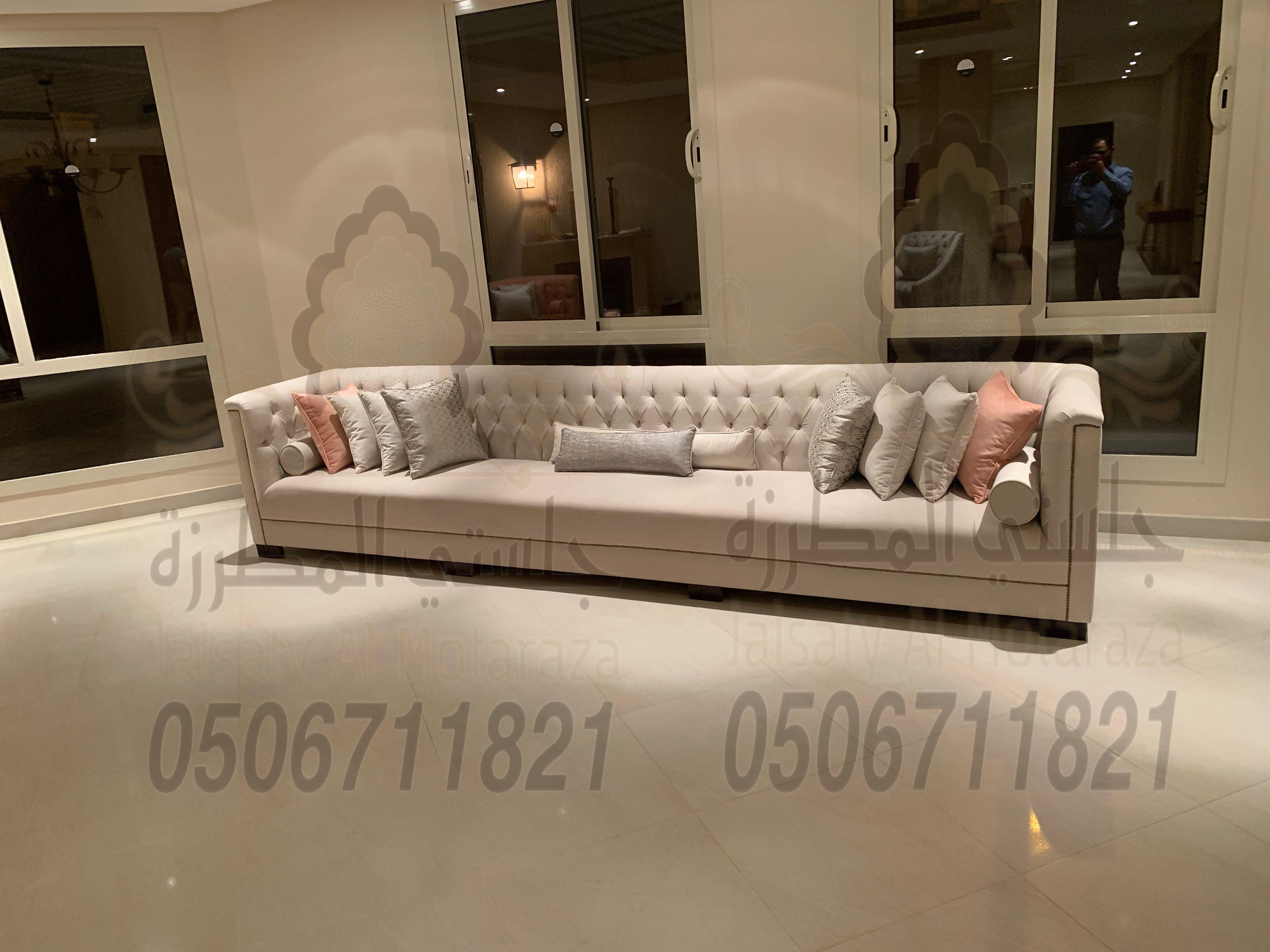 كنب مودرن روعة تفصيل حسب الطلب موديل رحاب جوال التواصل 0506711821 Mirror Decor Living Room Living Room Decor Living Decor