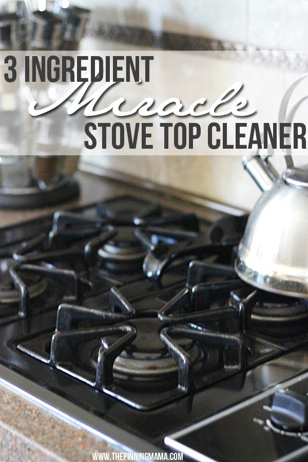 Get Rid Of Baked On Gunk And Grime Make Your Stove Top Sparkle