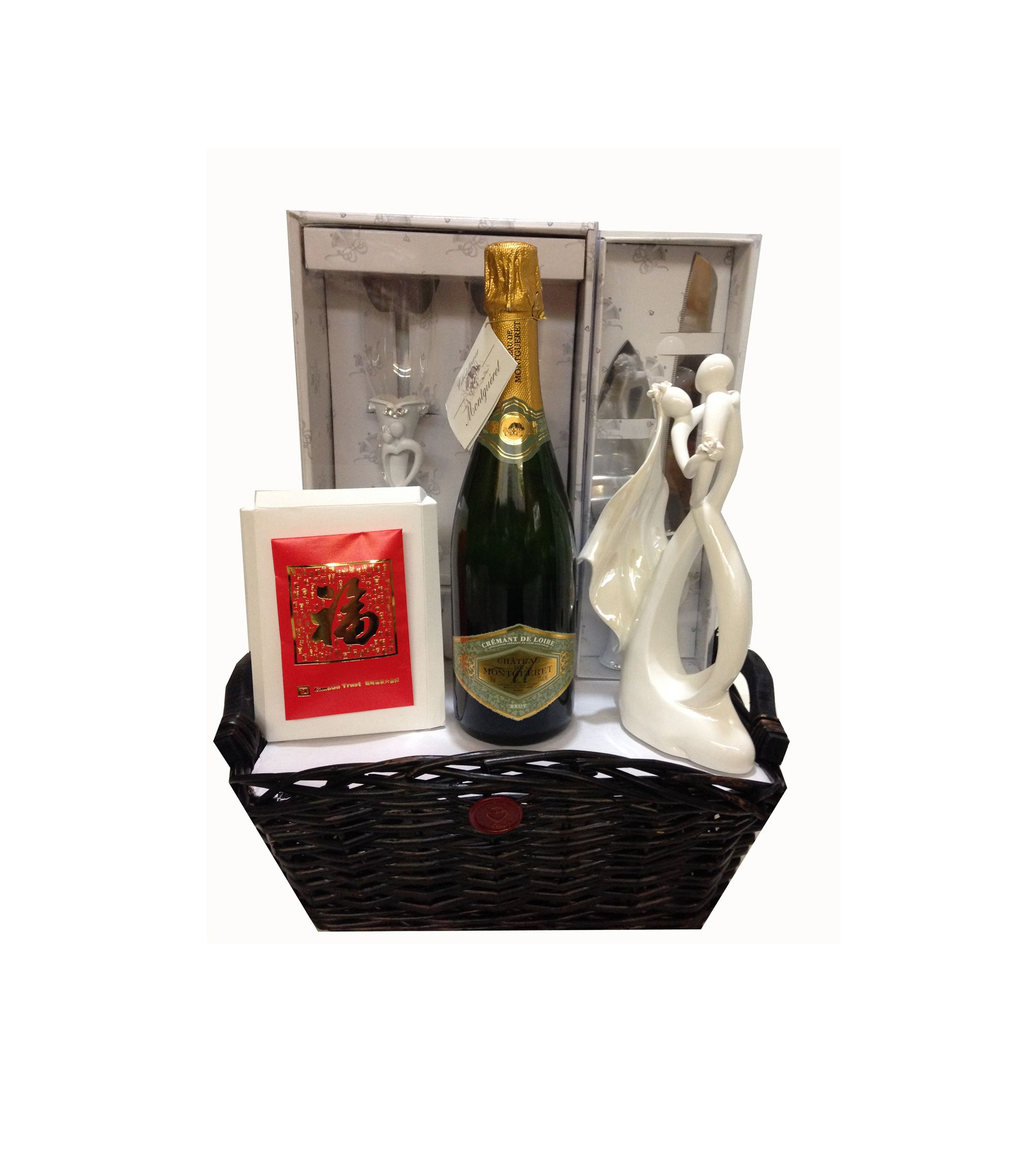 Wedding Gift Basket with Lucky Red Envelope Gift Baskets