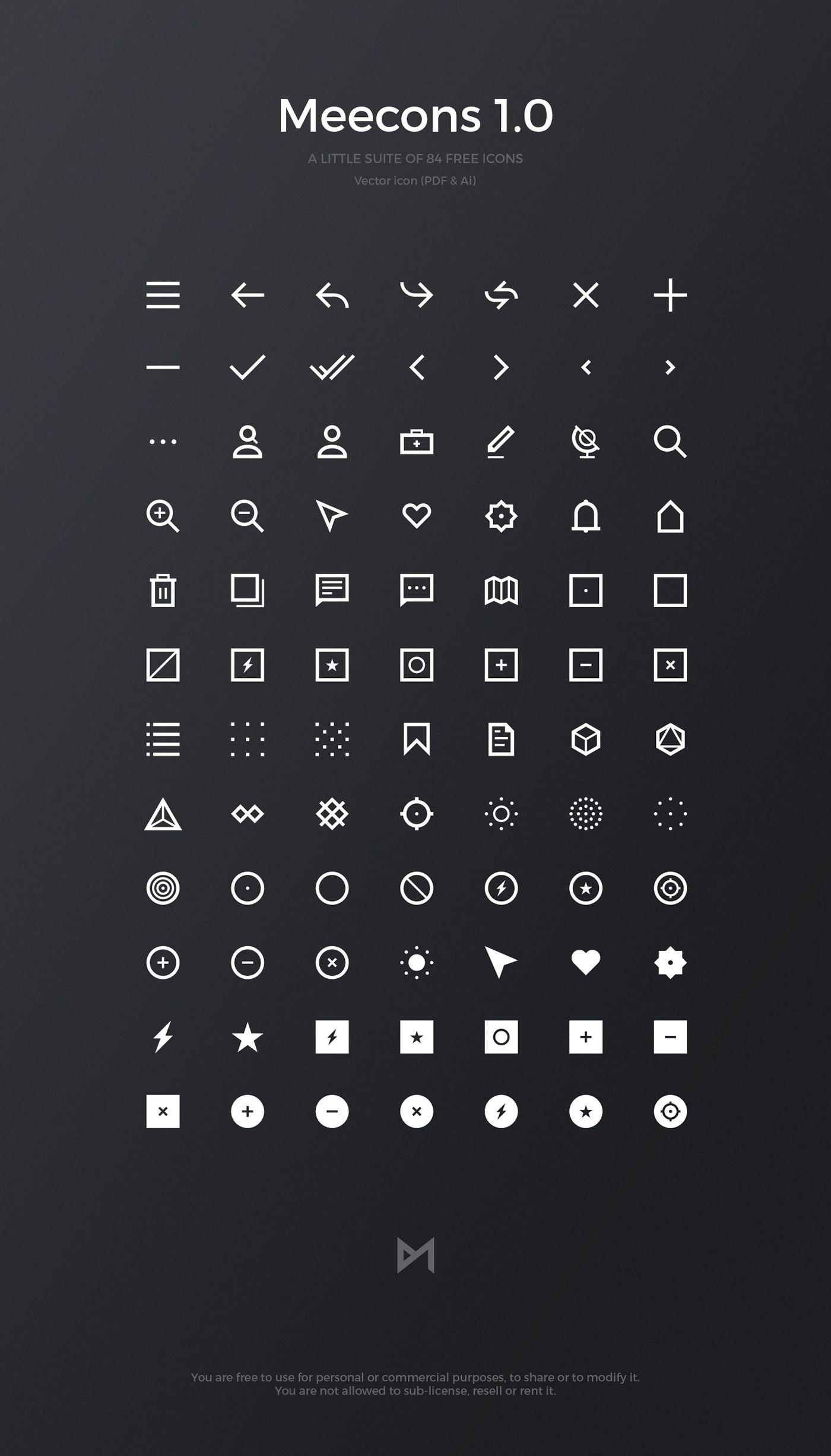 Icons에 있는 핀