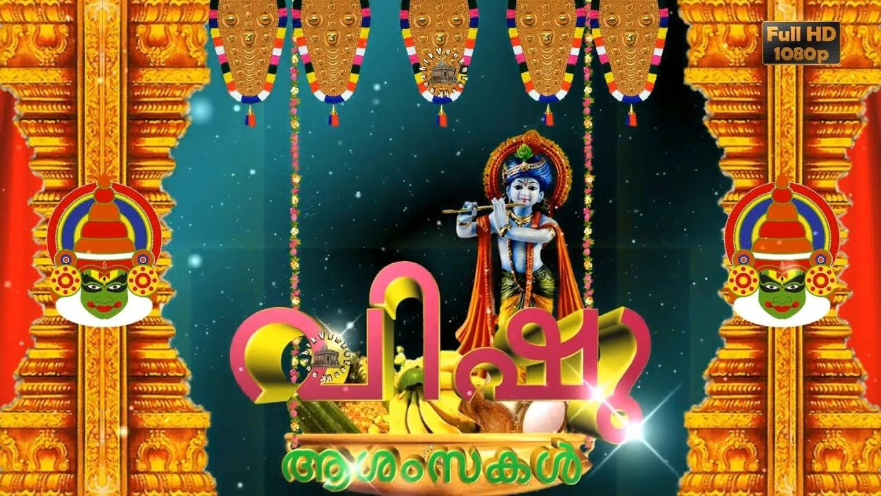 Happy Vishu 2017,Wishes,Whatsapp Video,Greetings,Animation