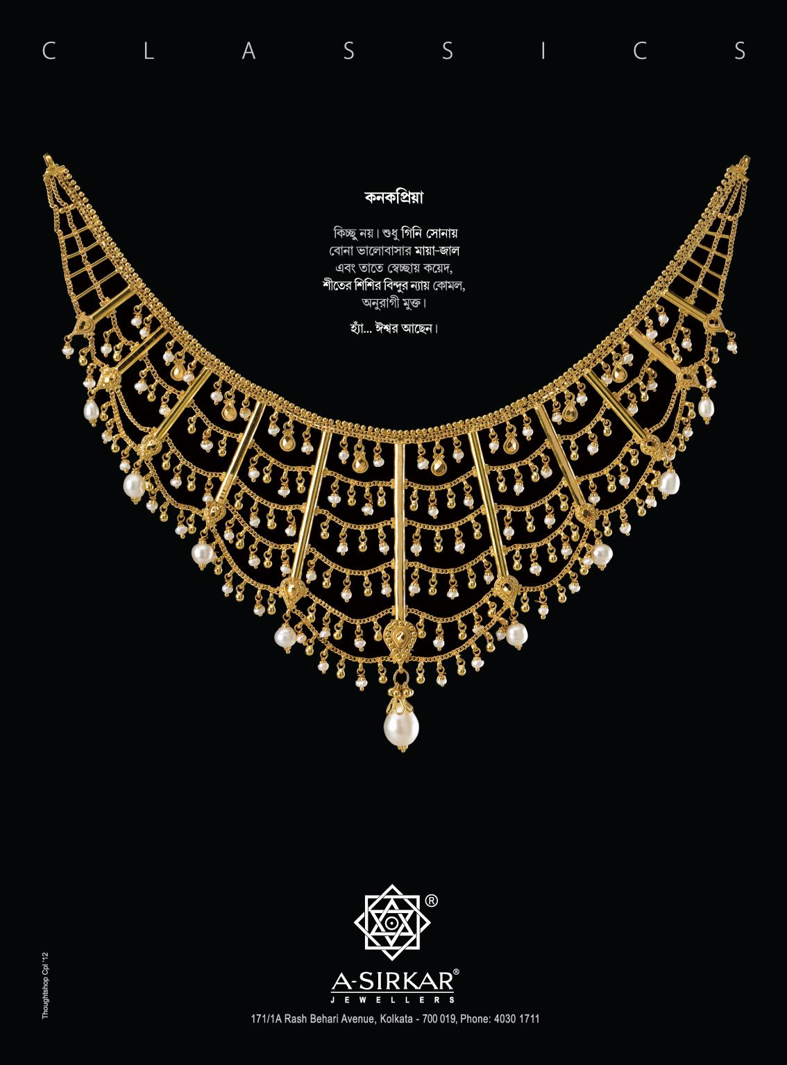 Fashion Jewelry Conscientious Indian Necklace Earrings 22k Gold Plated Eye-catching Latest Sparkling Design Jewelry & Watches