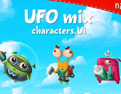 """Check out new work on my @Behance portfolio: """"UFO mix"""" http://be.net/gallery/48422491/UFO-mix"""