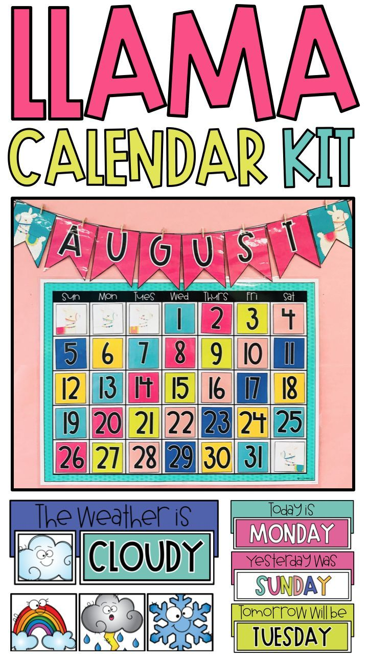 Llama Classroom Decor   Llama Decor   Calendar Kit is part of Classroom calendar - Llama Classroom Decor Calendar Kit  Included 3 calendar options large scale print at an office supply store use with an existing calendar background (found at teacher stores) create a DIY calendar on a smaller bulletin board (print at home or at school) month banners Calendar addon poster