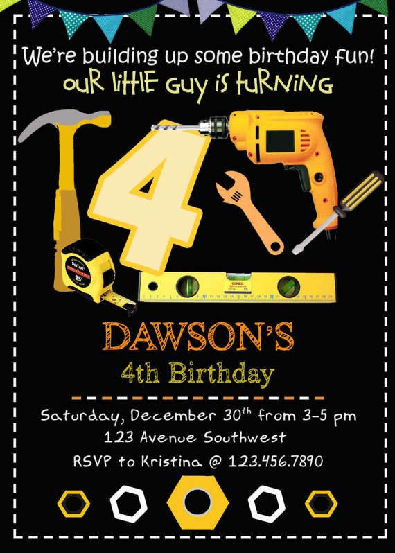 Tools birthday party tools party invitation by myuniqueinvites tools birthday party tools party invitation by myuniqueinvites filmwisefo