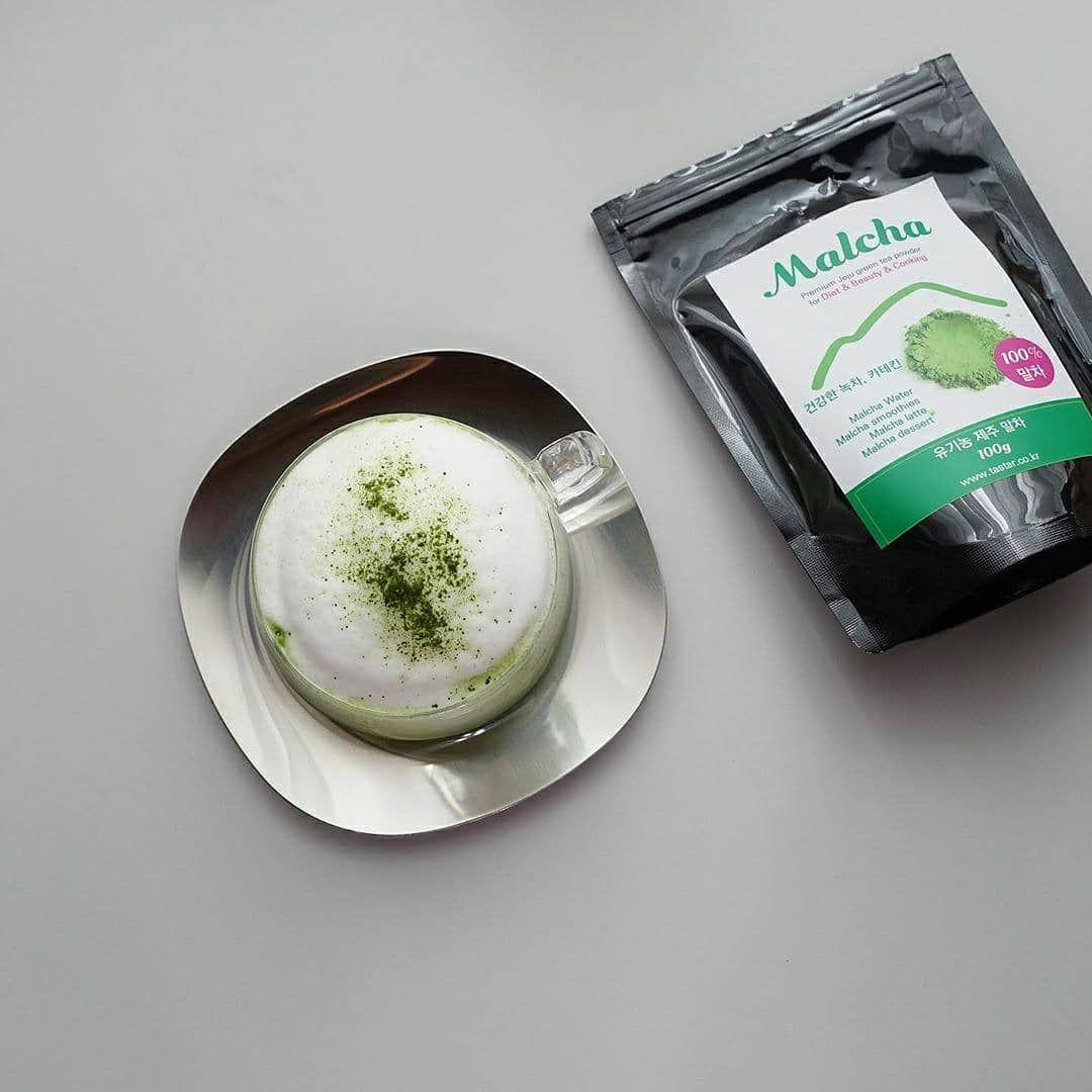 Do you love Tea? Check The Best Tea For a Peaceful Nights Sleep.. [ 말차 라떼  나의 에너지 ]...