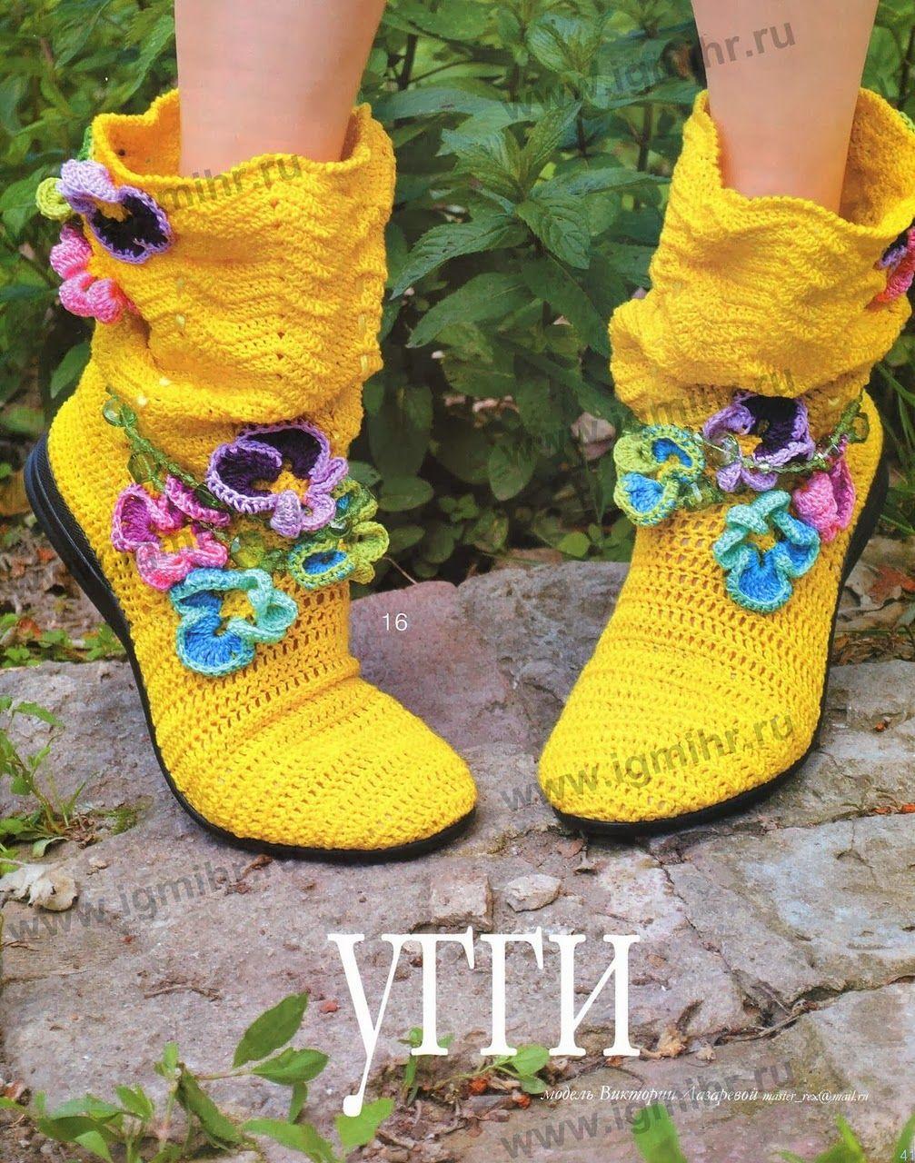 Irish crochet &: Журнал мод 565