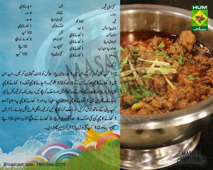 Karahi Keema Indian Food Recipes Mutton Recipes Keema Recipes
