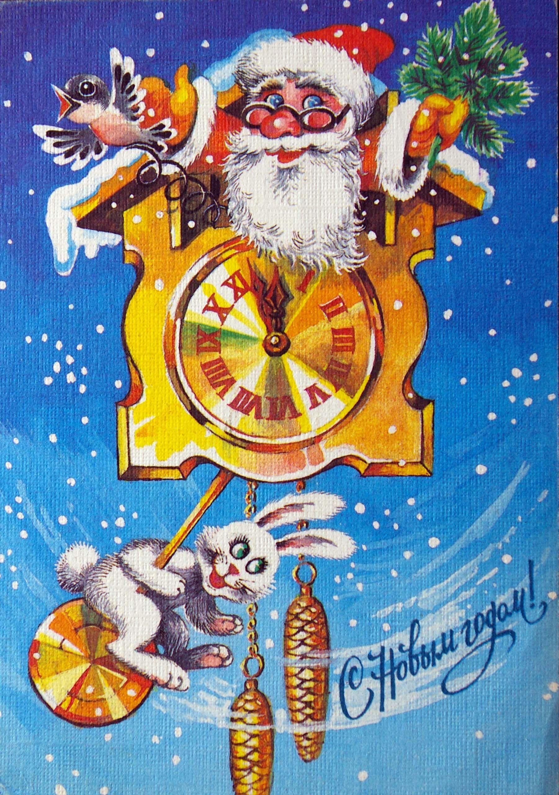 фото новогодние открытки ссср
