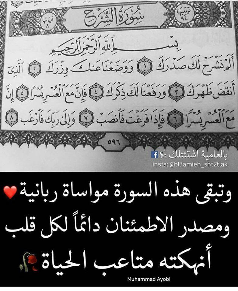 Pin By Samia Mebarkia On Gif Ramadan Kareem Ramadan Kareem