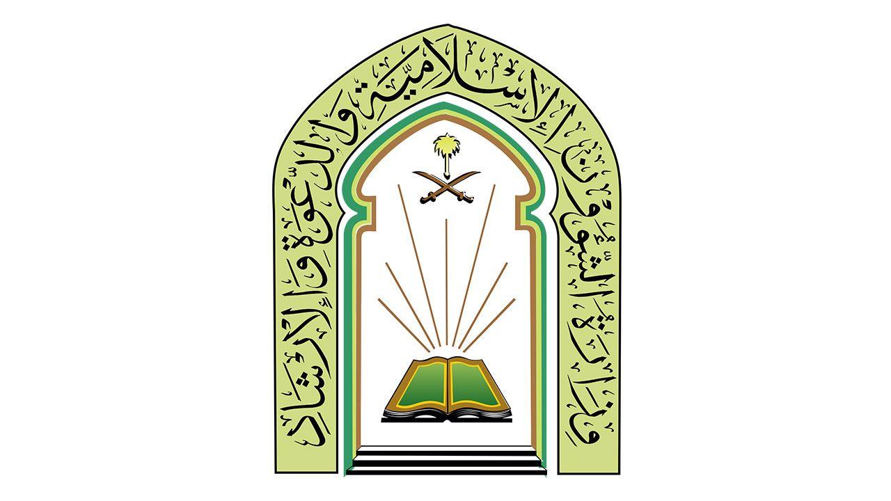 إغلاق 11 مسجدا وفتح 14 آخرين في المملكة السعودية بسبب كورونا In 2021 Cards Playing Cards
