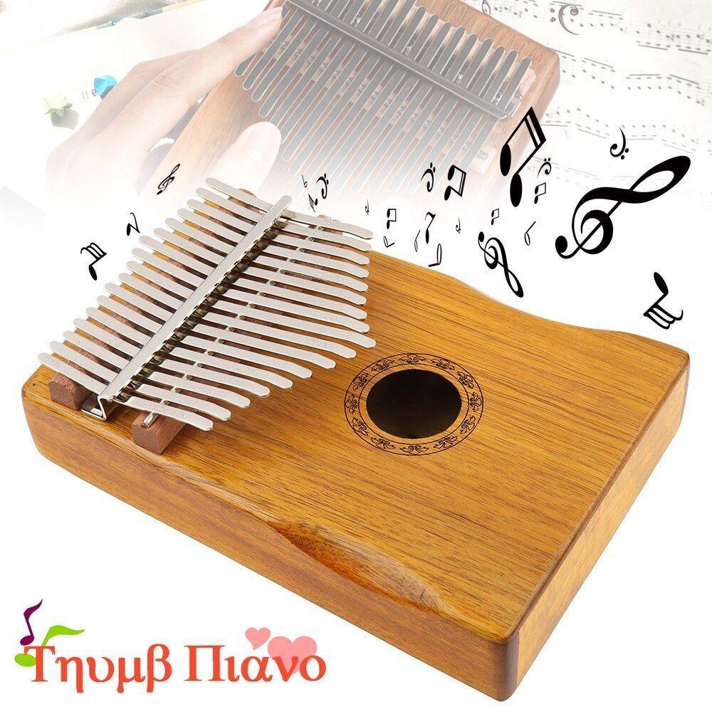 17 Keys Kalimba Thumb Piano High-Quality Wood Mahogany Body Musical Instrument with Learning Book Tune Hammer.