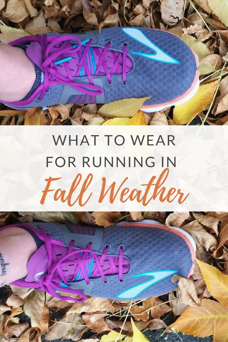 what to wear for fall marathon
