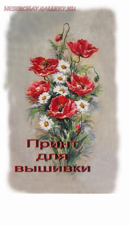 (103) Gallery.ru / Фото #15 - Шелковые ленты и основы для вышивки - neserchay