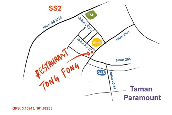James Bond CKT @ Tong Fong restaurant @ Jalan 21/17 @ Seapark, Petaling Jaya, Selangor GPS: 3.110142, 101.621673 - courtesy of KYspeaks