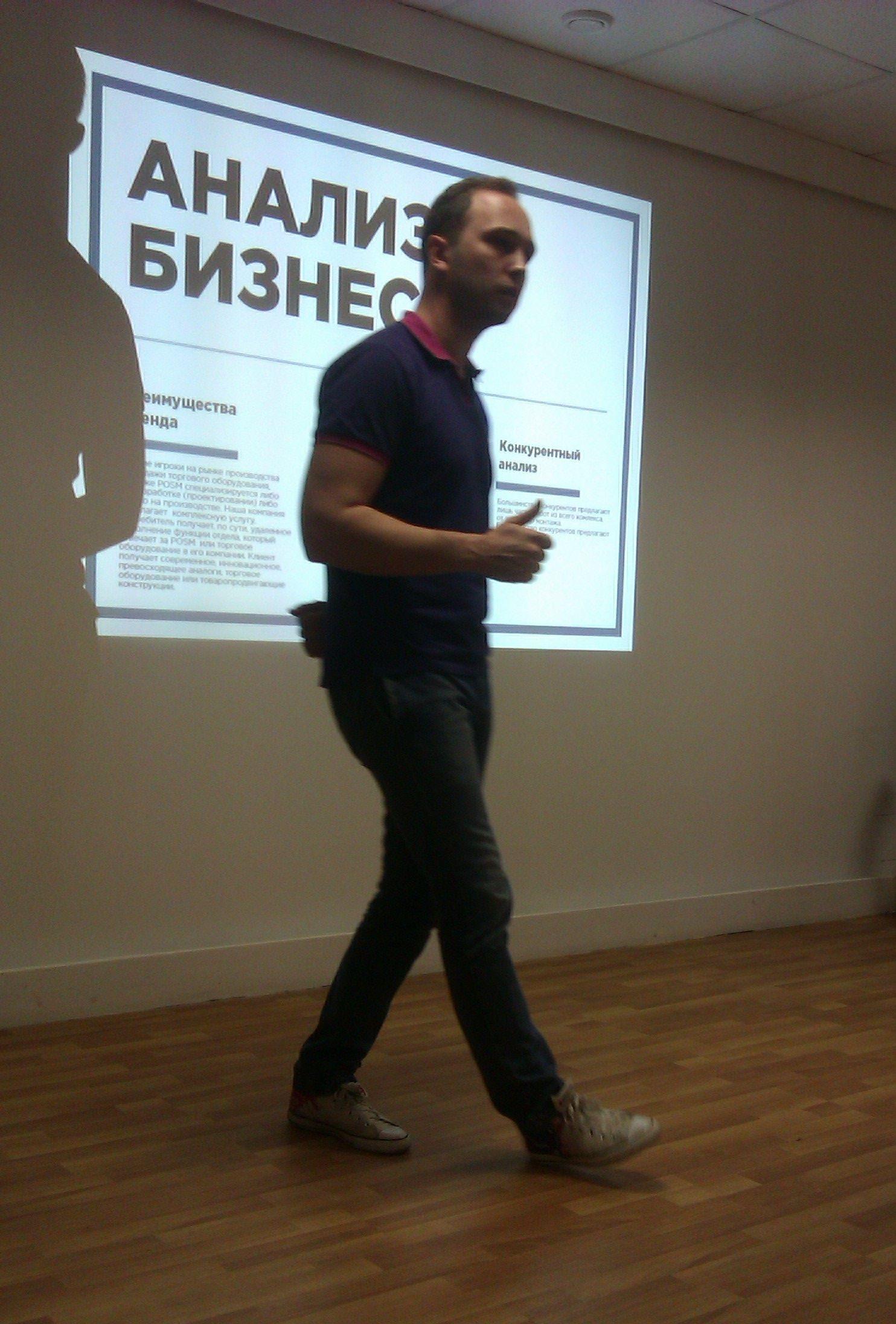 Дмитрий Крутов