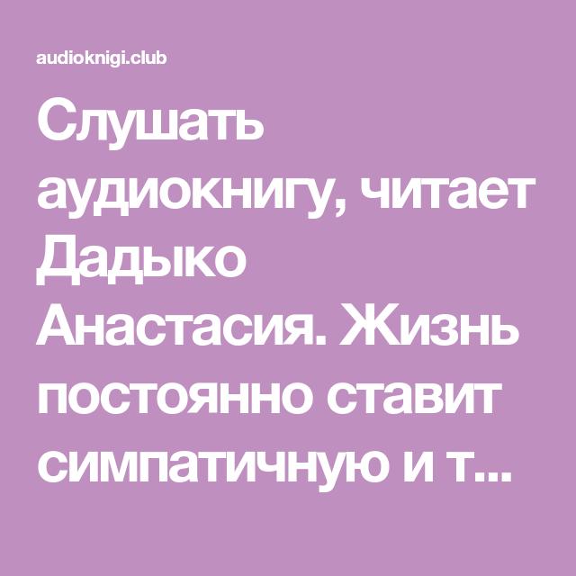 Форрест гамп | forrest gump фильм онлайн (ru, eng).