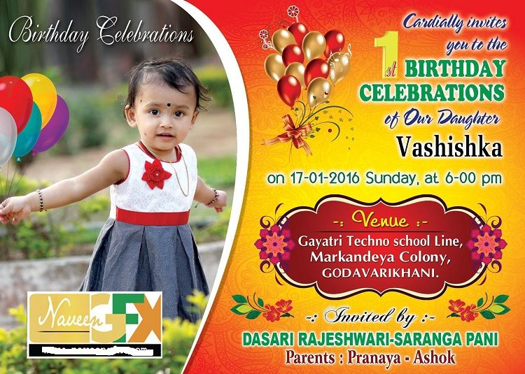 Birthday Invitation Card Design Hindi