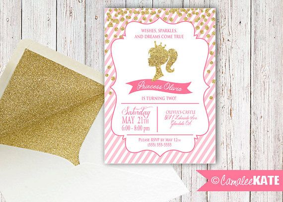 Princess Silhouette Gold Glitter and Pink Printable Girls