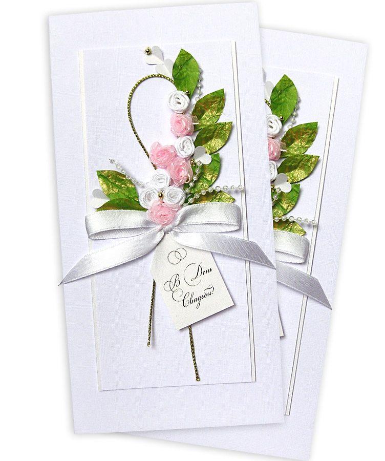 как сделать открытку самому на день свадьбы