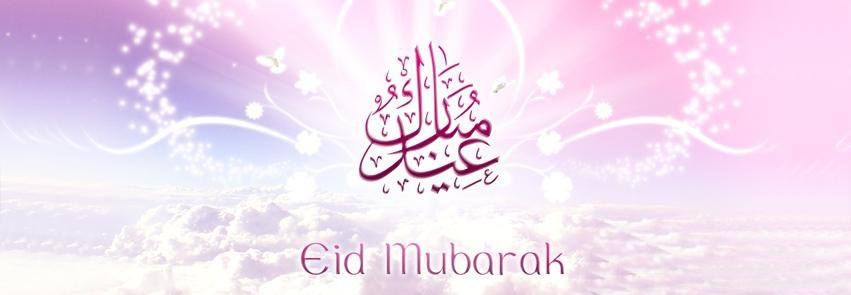 Wishing All Our Fans A Happy And Blessed Eid Eidmubarak