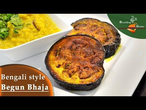 Begun bhaja recipe bengali style how to fry begun bhaja recipe bengali style how to fry eggplant youtube forumfinder Image collections
