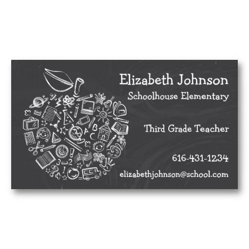 teachers apple business card