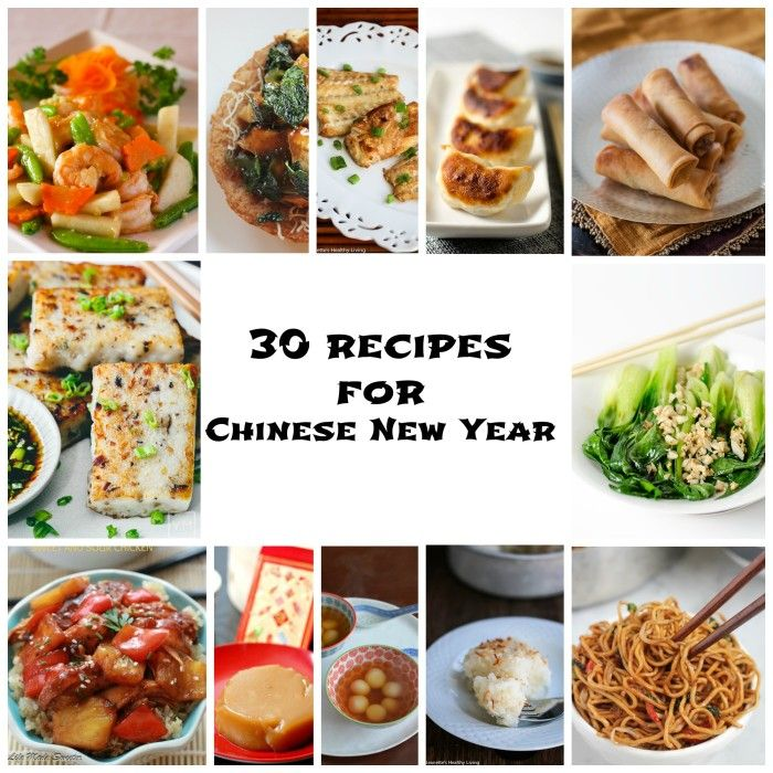 30 recipes for lunar new year chinese new year a collection of 30 recipes for lunar new year chinese new year a collection of forumfinder Images
