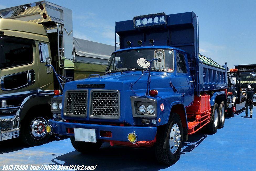 Nisssan Diesel TW51 Old Nissan Diesel UD trucks