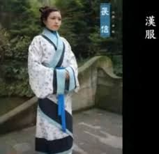 Image result for 백제 옷