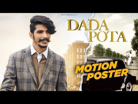 Dada Pota Lyrics Gulzaar Chhaniwala New Haryanvi Song Dada Pota Sung By Gulzaar Chhaniwala And Music Has Given By H In 2020 Mp3 Song Download Songs Emotional Songs