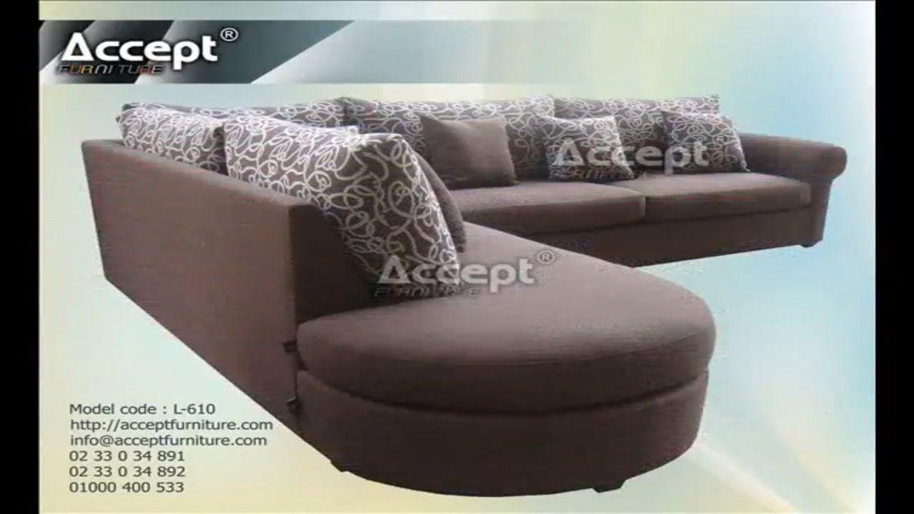 اثاث مودرن ركنات موردن انتريهات مودرن Furniture Home Furniture Dining Table Dimensions