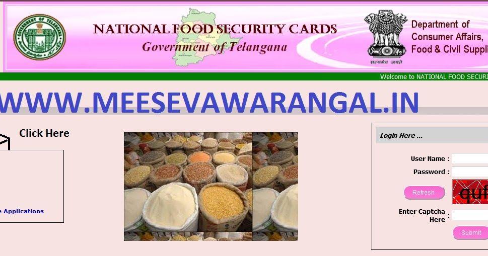 9c300291ed5b013144f6b84dbdbfbb95 - New Ration Card Online Application Telangana