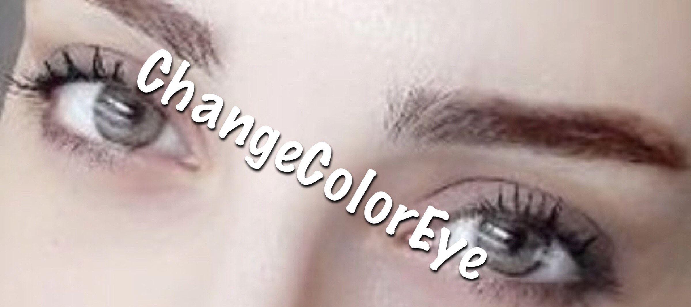 لا تستمع اذا لم تكن تريد عيون خضراء سبليمنال قوي ومضاعف التأثير Eye Color Change Eye Color Glittery Smokey Eye
