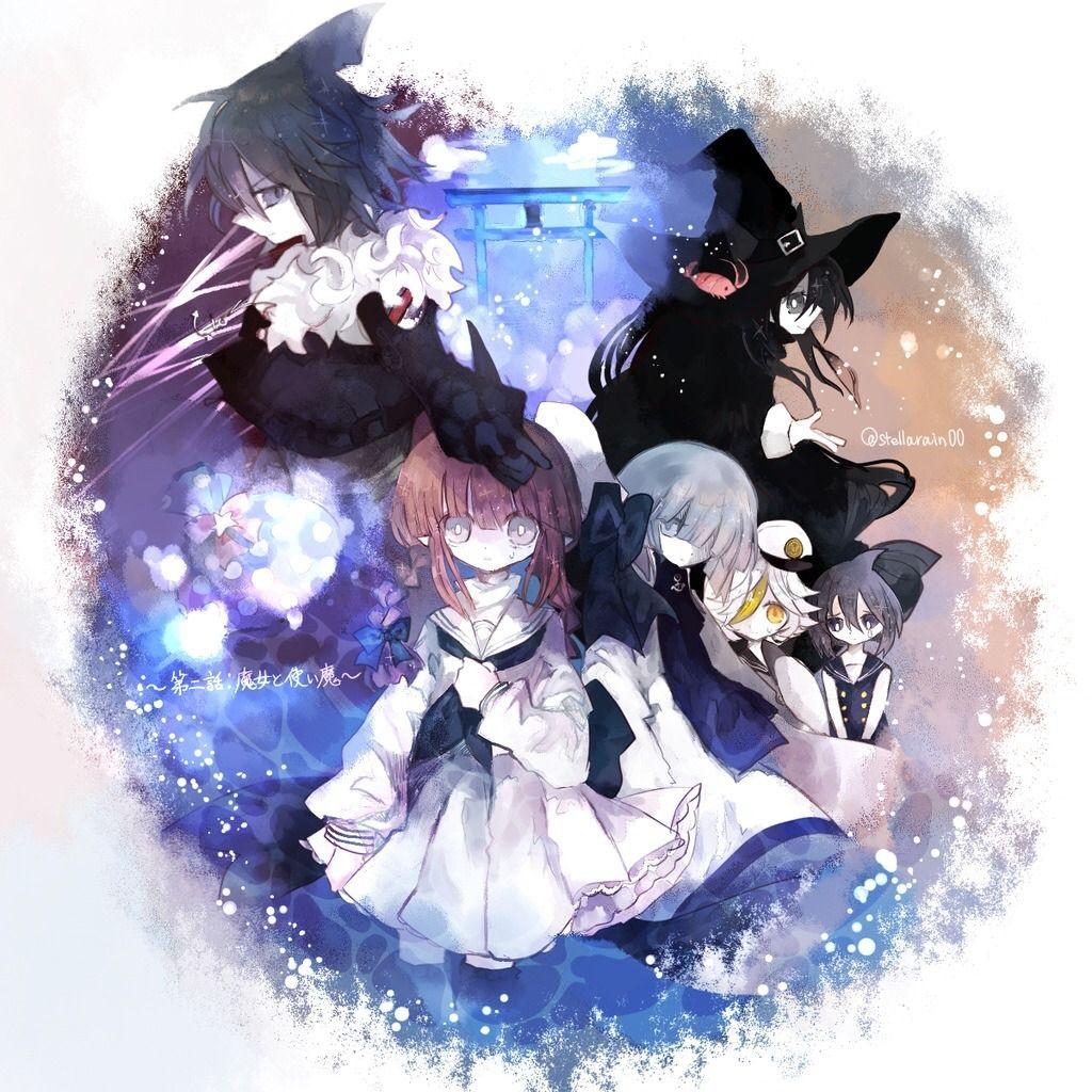 Asagiri no Sekai — UPDATE RPG Maker Horror Games List by