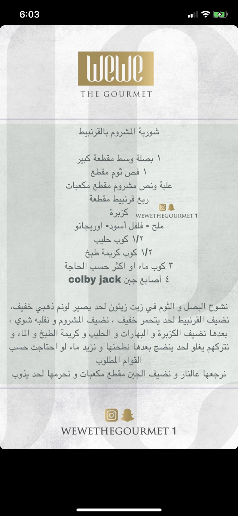 Pin By Bloggerista89 On وصفات بالعربي In 2020 Colby Jack Personalized Items Gourmet
