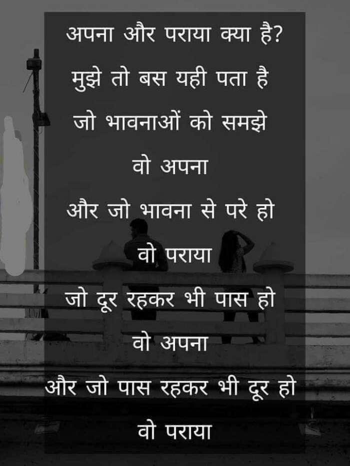 Quotes and Whatsapp Status videos in Hindi, Gujarati ...