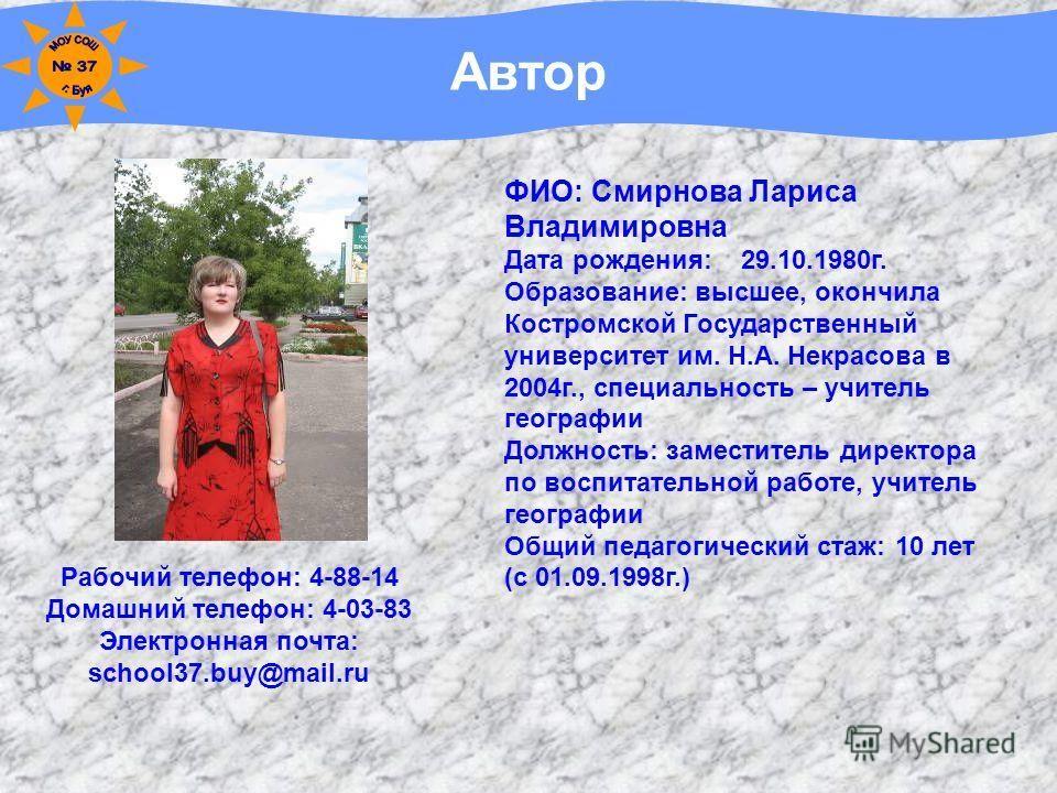 Решебник по русскому языку 4 класс автор р.н бунеев у.в.бунеева о.в.пронина