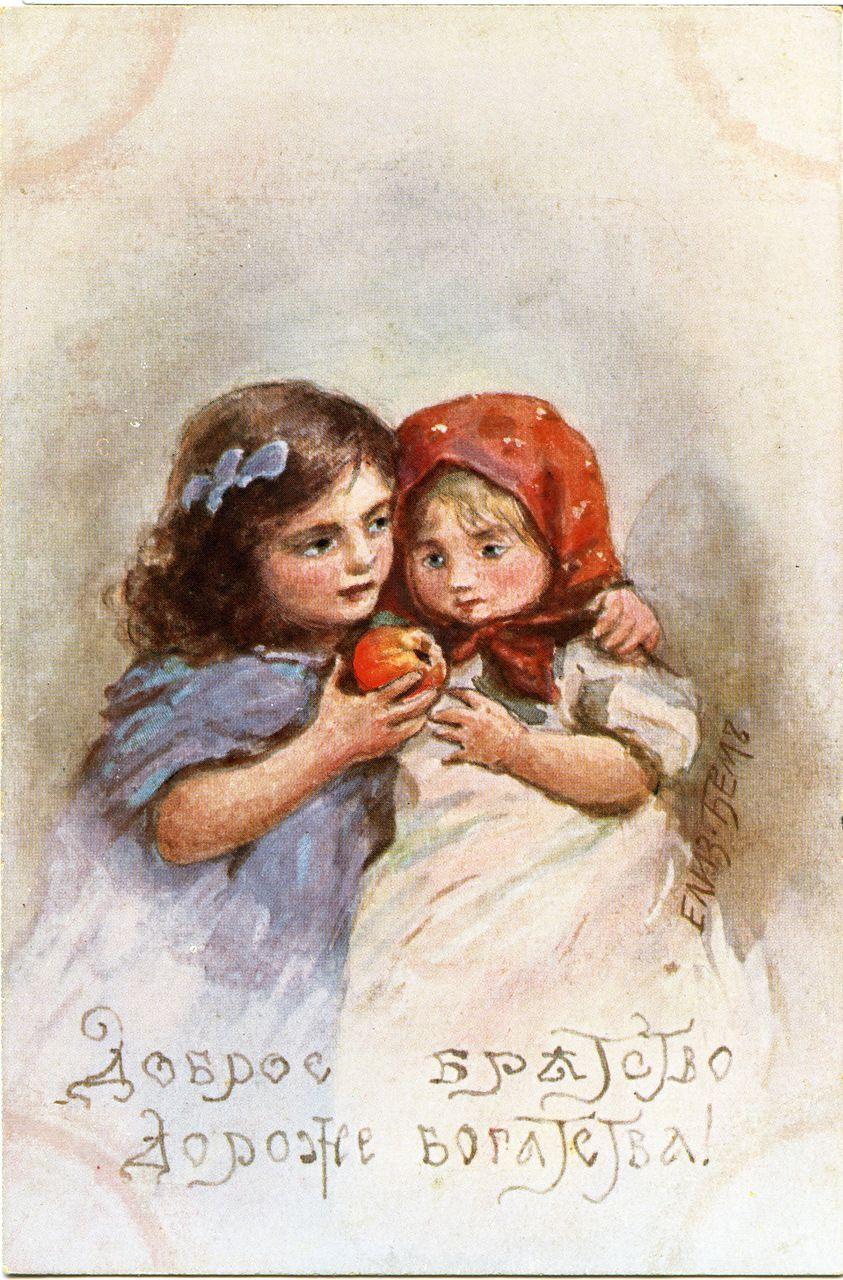 Дореволюционные пасхальные открытки елизаветы бем