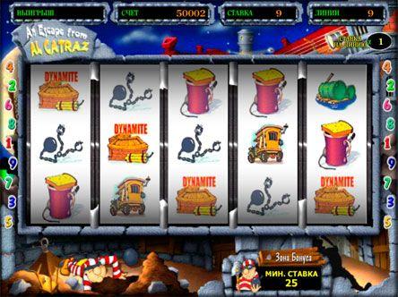 игровые бесплатно скачать alcatraz автоматы
