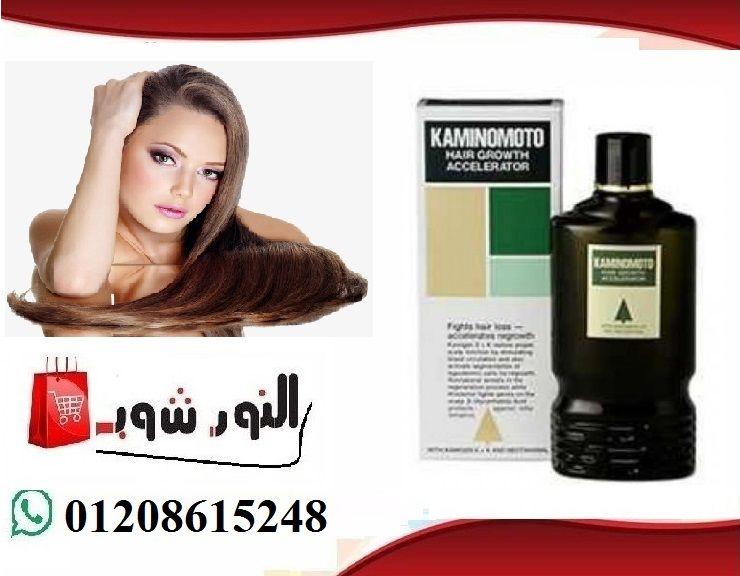 مستحضر علاجي للشعر من كامينوموتو يساعد في تطبيع دورة الشعر من خلال تحسين جذور الشعر والمسام وبيئة فروة الرأس يزيد من وظيفة نمو الشعر