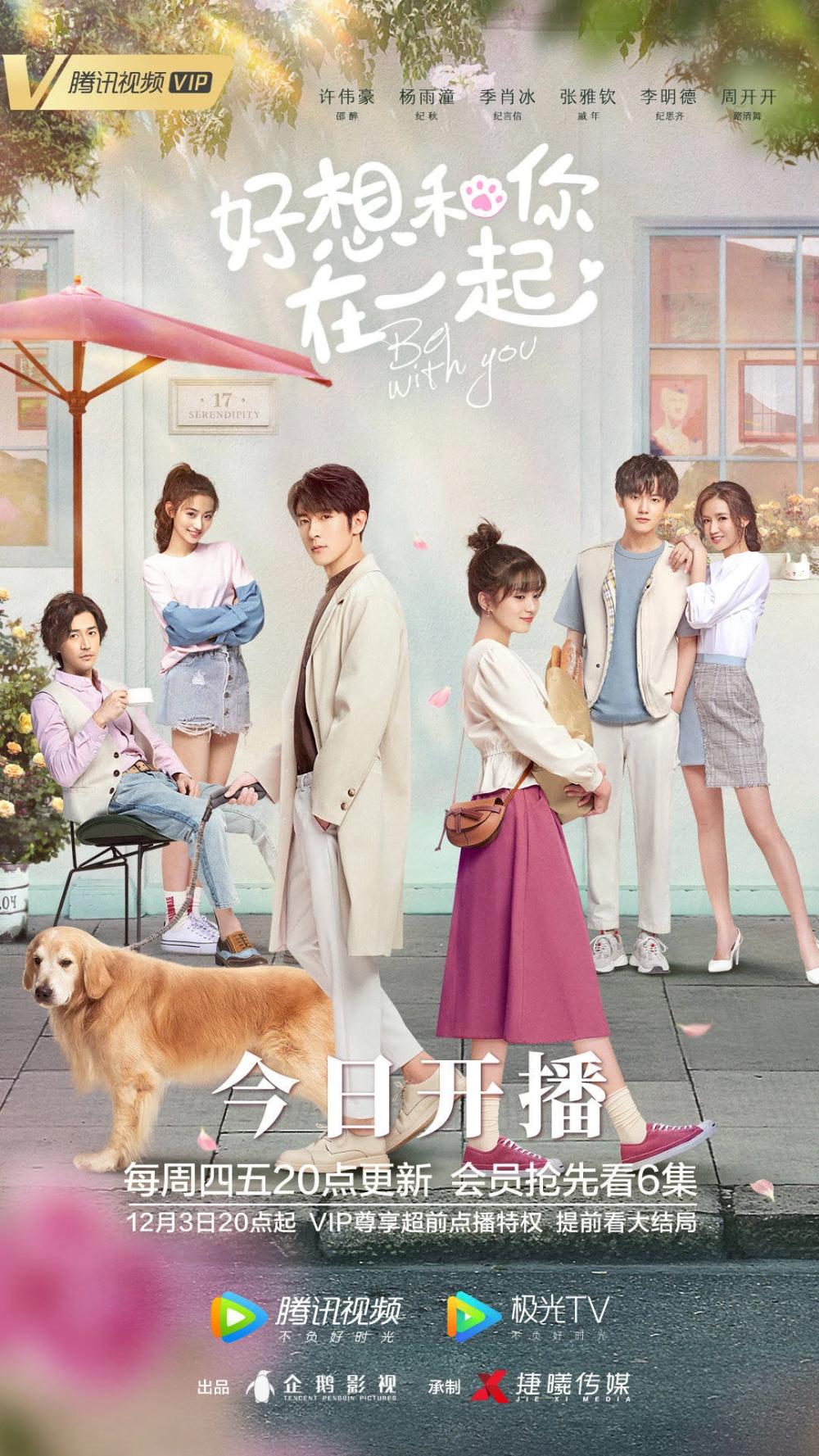 Ver Dorama Be With You Sub Español Descargar Be With You Online Gratis With You Chinese Drama Korean Drama List Japanese Drama