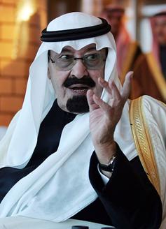 Top 10 Powerful People Wikisup Com Saudi Princess King Abdullah Famous Faces