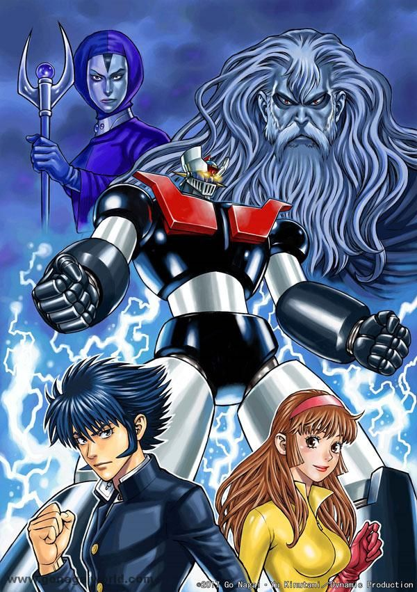 Mazinger z after ignition by yu kinutani go nagai world