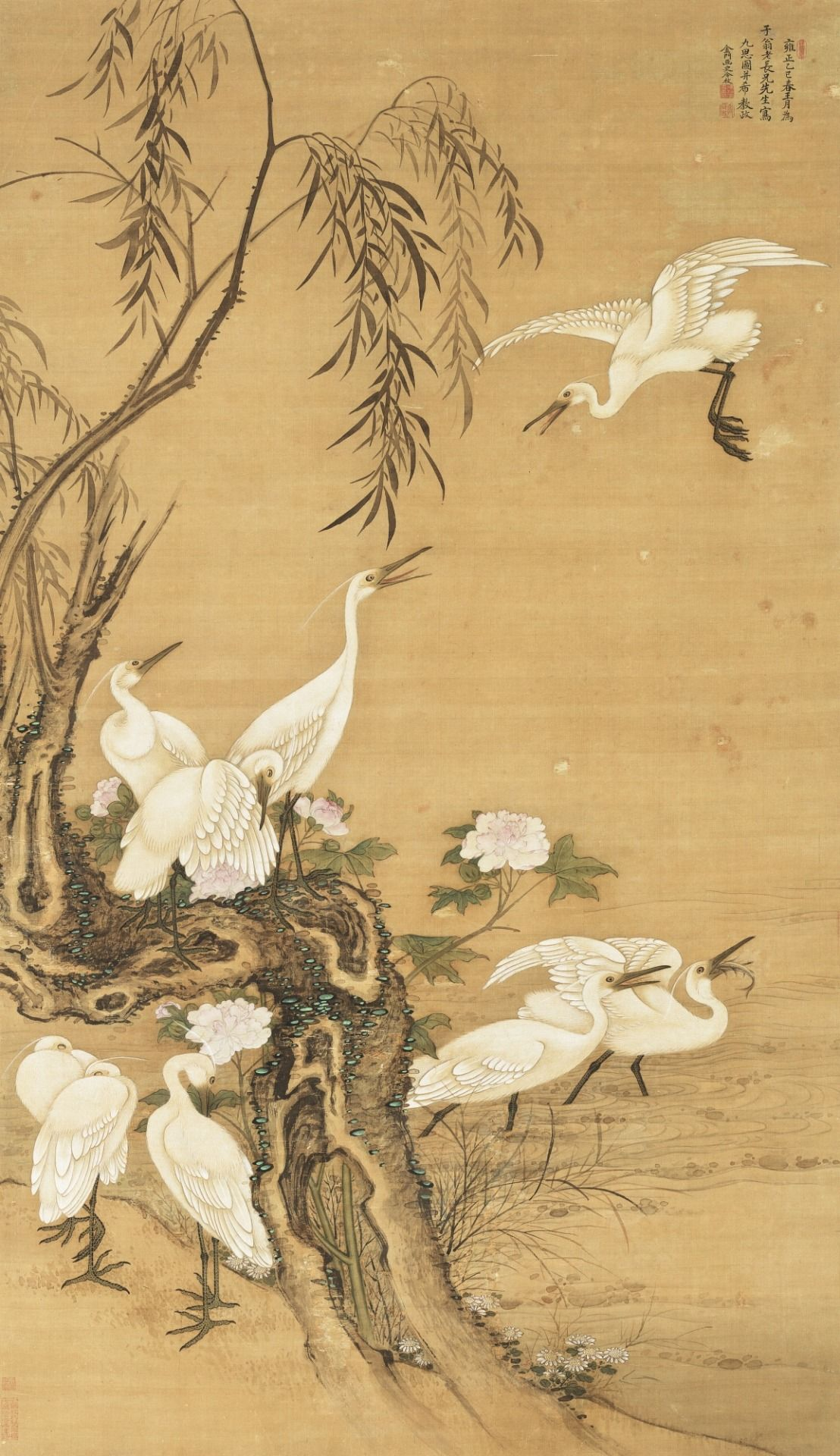 Collection of Chinese scroll painting on silk:White tiger figure  1