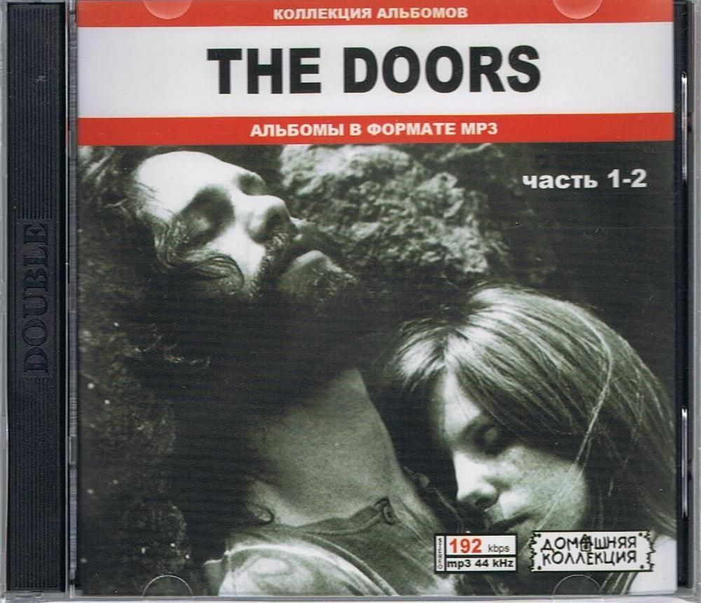 The Doors Rock Special Edition double MP3 CD released in the Russian Federation #thedoors