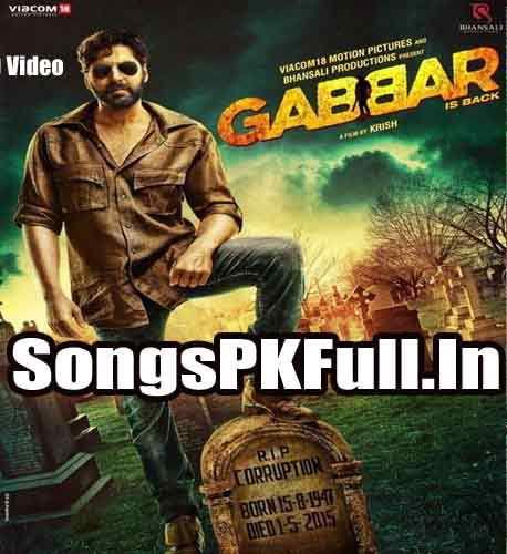 Watch Gabbar Full Hindi Movie